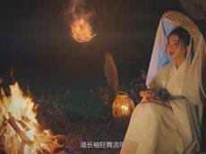 Ван Цзе Сянь Чжун ТВ-1 (2018) 168 серия озв